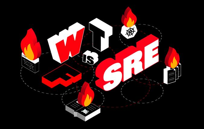 wtf-is-sre